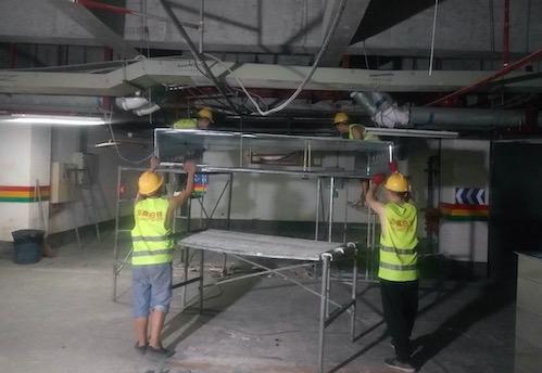 地下室车库通风管道安装